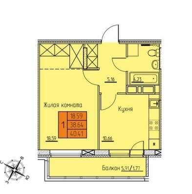 Продам 1-к кв. 41м2, 1 988 420 руб, Индустриальный район