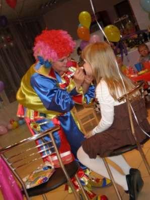 День рождения ребёнка! Клоуны. Аниматоры. Оформление шарами!