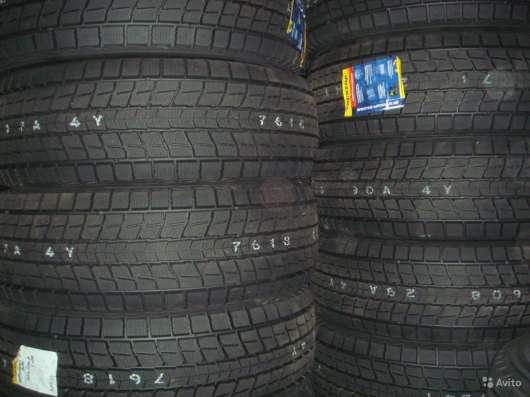Новые японские Dunlop 245/50 R20 Winter Maxx SJ8