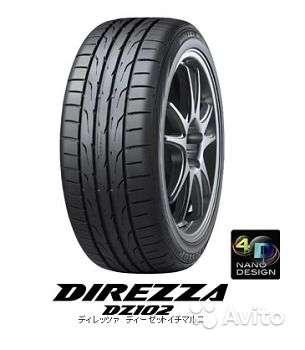 Новые шины Дунлоп 205/55 R16 DZ102