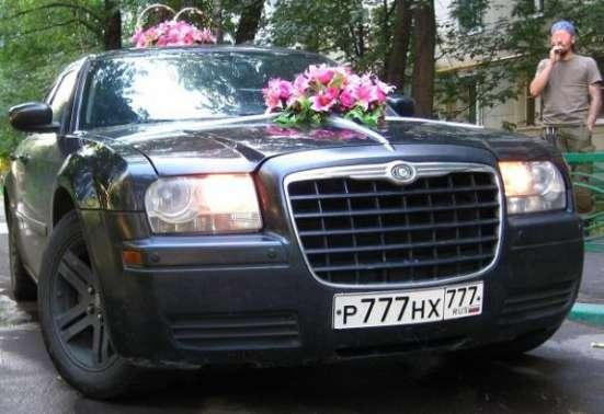 Крайслер 300C с водителем, седан премиум класса на свадьбу, 5500 за сутки