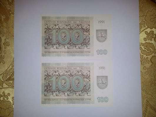 Литва P38b 100 Талон 1991 UNC.ВК-2шт.ВЗ разные стороны.ПРЕСС