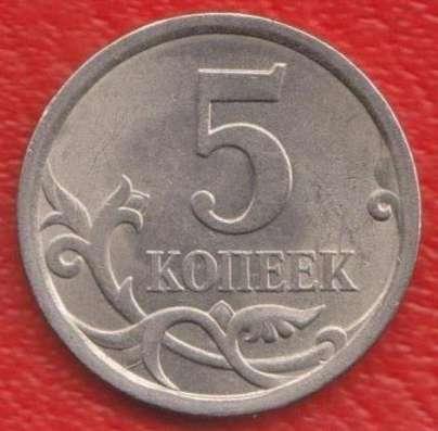 Россия 5 копеек 2007 г. СП в Орле Фото 1