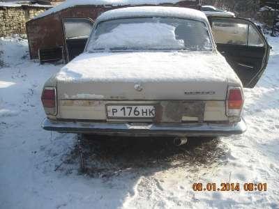 подержанный автомобиль ГАЗ ВОЛГА 2410