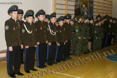 пошив кадетская форма для кадетов OOO«ARI»aritekstil ARI форма в Тюмени Фото 3
