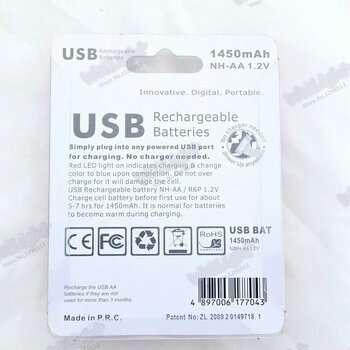 Аккумулятор с зарядкой USB в Санкт-Петербурге Фото 2