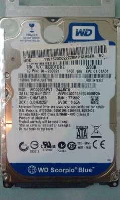 жесткий диск Hitachi 500Gb в Сургуте Фото 3