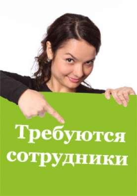 Администратор интернет- сайта