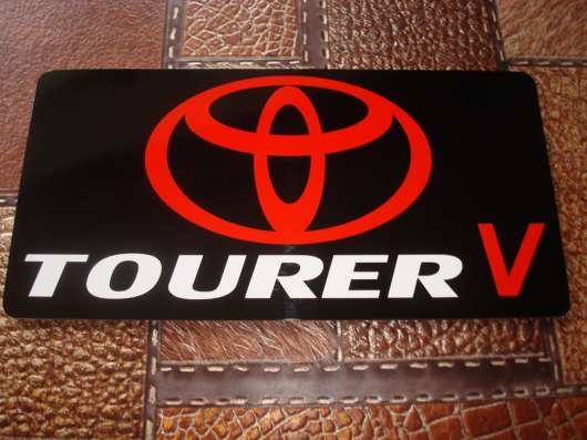 """Табличка под Японский номер """"TOYOTA. TOURER V"""""""