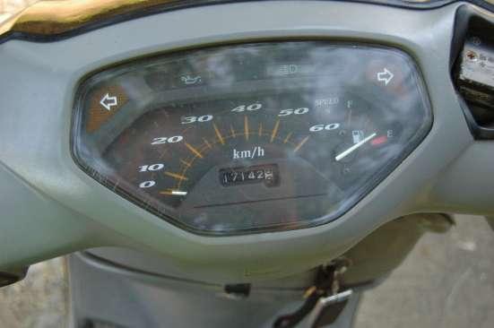 Honda Lead AF48