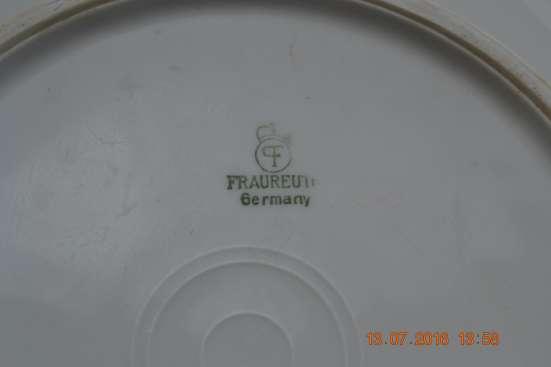 Посуда. Англия в Москве Фото 4