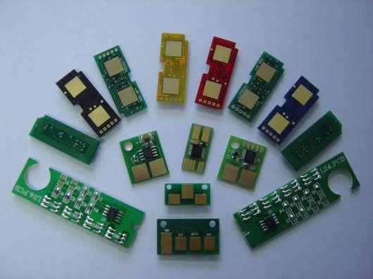 Продаю чипы картриджа для принтеров