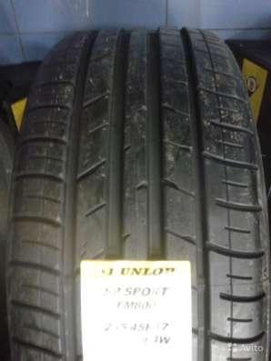 Новые комплекты 205/65 R15 SP Sport FM800 94H