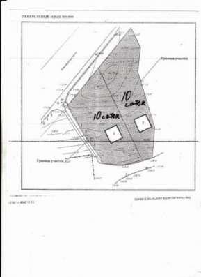 Продается участок в Алупке, Ялтинский район . в г. Ялта Фото 2