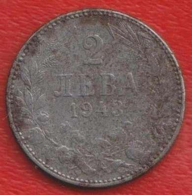 Болгария 2 лева 1943 г
