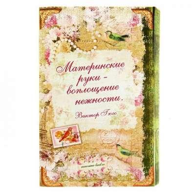 """Набор """"Для любимой мамочки"""" в Перми Фото 2"""