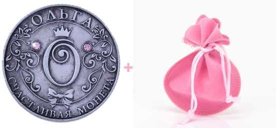 Именная монета Ольга в розовом бархатном мешочке в Перми Фото 1