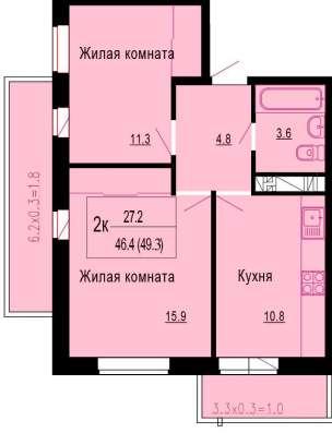 Продаю 2 к. кв 49.3 кв.м на ГМР,дом сдан.Св-во.Цена 2350 т.р