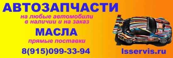 ФИЛЬТР ВОЗДУШНЫЙ SSANGYONG REXTON D27DT (ДИЗЕЛЬ) 2319008403