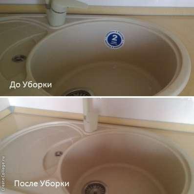 Генеральная уборка квартир, домов, офисов
