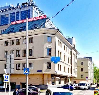 Сдается в аренду офис 150 кв.м. от собственника! м.Павелецка