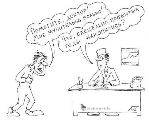 Услуги художника-карикатуриста