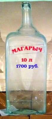 Бутыли 22, 15, 10, 5, 4.5, 3, 2, 1 литр в Новокузнецке Фото 2