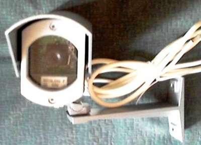 цв. всепогодную камеру GERMIKOM GT40