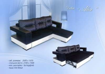 Диваны,кресла,кресла-кровати фабричные в г. Самара Фото 2