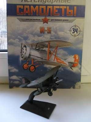 Серия:Легендарные самолёты в Москве Фото 1