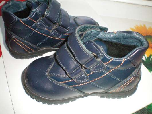 Теплые ботиночки кожа