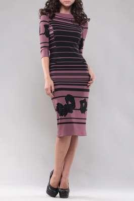 Два офисных платья