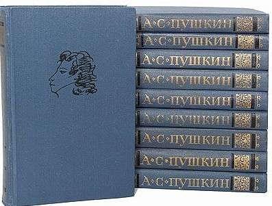 Пушкин есть явление чрезвычайное