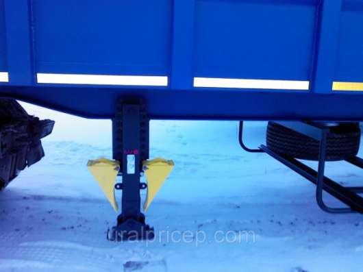 Купить полуприцеп металловоз ломовоз 80м3 в Тольяти в Екатеринбурге Фото 2