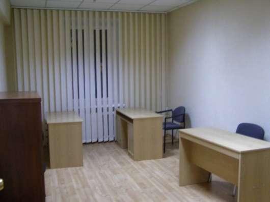 Сдаём Небольшие Офисы. Офисные помещения в ЮВАО, ЦАО, СВАО в Москве Фото 4