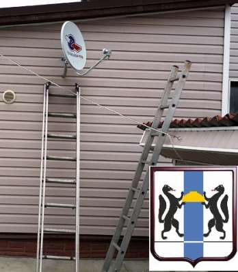 Установка спутниковых и эфирных антенн в Новосибирске
