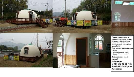 Дом по цене автомобиля (185 у. е. за кв. м) в г. Минск Фото 2