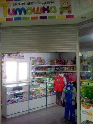 Отдел детской одежды