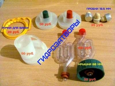 Бутыли 22, 15, 10, 5, 4.5, 3, 2, 1 литр в Санкт-Петербурге Фото 3