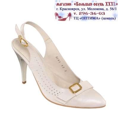 Женская обувь больших размеров 41-44 в Красноярске Фото 1