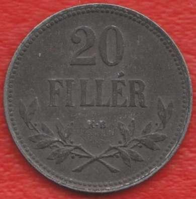 Австро-Венгерская империя Венгрия 20 филлеров 1916
