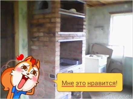 Печь в г. Минск Фото 5
