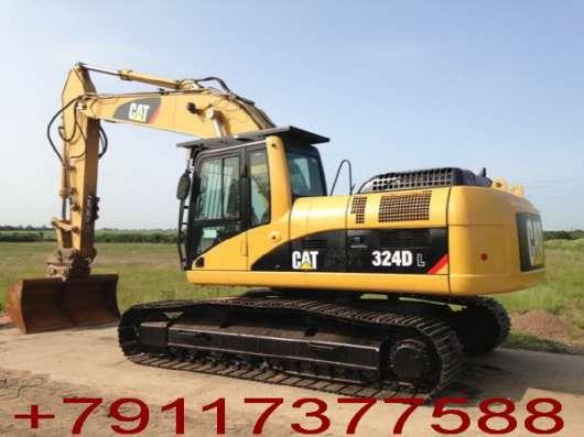 Запасные части экскаваторов Caterpillar 322 и 324
