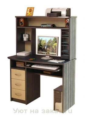 Столы компьютерные, столики туалетные