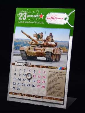 Металлические календари в Москве Фото 1