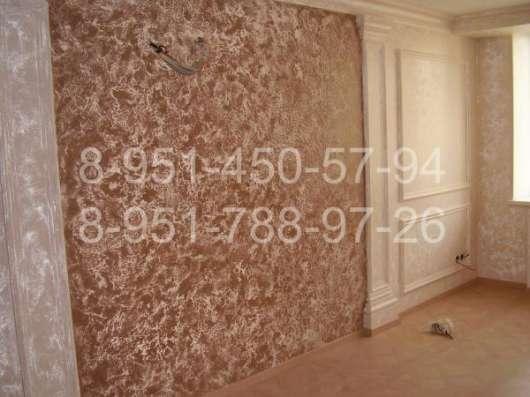 Сделаем качественный ремонт и красивую отделку Вашего дома или офиса!