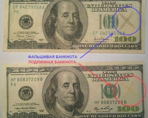 Детектор валют маркер в Краснодаре Фото 1