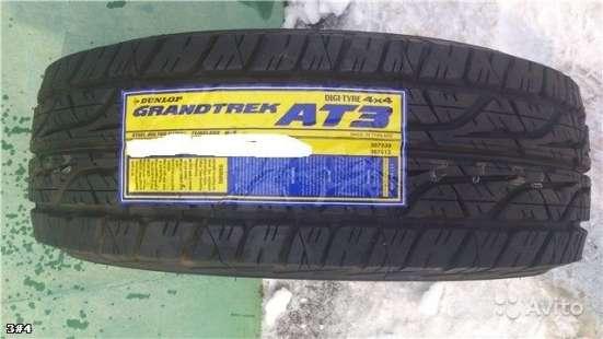 Новые Dunlop 265 65 R17 Grand trek AT3