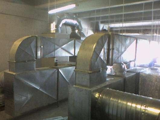 Монтаж вентиляция и кондиционирование