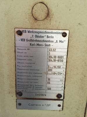 Токарно-затыловочный станок мод. DH 250/4, продажа из Челяби